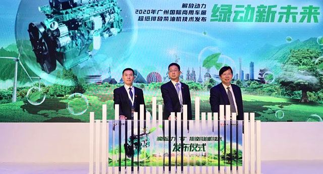 ¿Por qué? ¡El poder de emancipación promueve el poder de discurso global del poder de China!