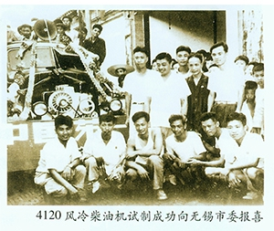 Desarrolló con éxito el primer cigüeñal de hierro fundido nodular de China El primer