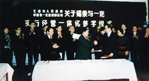 Inició su negocio por segunda vez Se unió a FAW en el mismo año Se convirtió en una fábrica profesional afiliada directa de FAW Group Estableció una base sólida para un mayor desarrollo de la empresa.