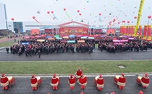 Se puso en uso la nueva base de Huishan Se agregaron nuevos impulsores al rápido desarrollo de la empresa.