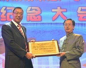El valor de la marca superó los 10 mil millones por primera vez. Se convirtió en una de las marcas más influyentes en la industria energética de China.