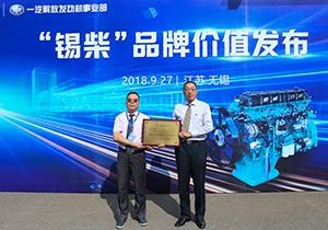 La marca empresarial alcanzó los 15159 millones de yuanes. 48% más que en 2013 Se siguió fortaleciendo el valor y la influencia de la marca