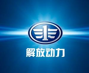 """Daremos grandes pasos hacia El objetivo de un proveedor de conjuntos de energía verde, eficiente e inteligente de """"No. 1 en China, primera clase en el mundo"""